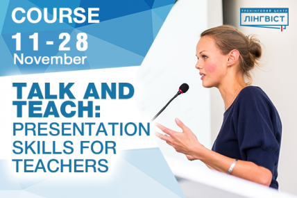 course-presentation-skills-for-teachers